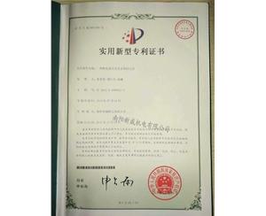 核电系统及其余热排出泵专利证书